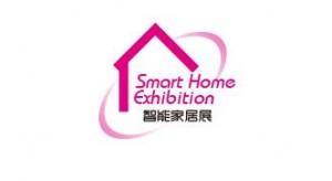 2020广州智能家居展会介绍,广州展览公司提醒您展位预定已经启动!