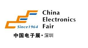 第93届中国电子展(第七届中国电子信息博览会)--十五万平方米铸就中国电子第一大展