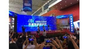 2018年天翼智能生态博览会开幕  普尼展台携手众多企业亮相