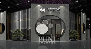 普尼展览 | 中式风格设计案例分享