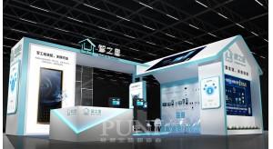 广州展台搭建应该怎么陈列企业展品
