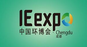 首届中国环博会成都展6.27与您相约蓉城!-普尼展览