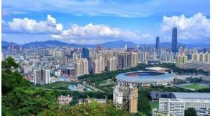 深圳发布2020-2022年会展业新政,打造全球会展之都