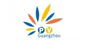 广东展台搭建公司邀您参加广州国际太阳能光伏展览会