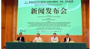 第三届郑州茶博会将于5月11号举行