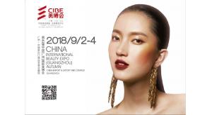 2018年第50届中国(广州)国际美博会