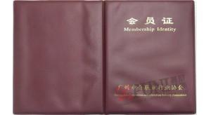 """全力冲刺 普尼装饰荣获""""广州市会展业行业协会会员单位""""会员证书"""
