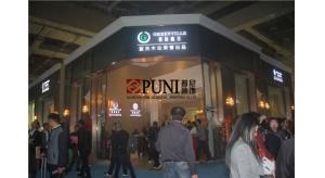 2018年广东省五月展会排期具体信息