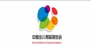 首届中国国际少儿教育博览会将于西安举办!-普尼展览