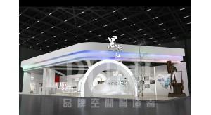 世界太阳能光伏产业博览会如期举办,广州展览公司与您相约盛夏8月!