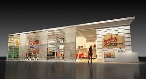 展台设计搭建展会展览重点设计元素合理运用(上)