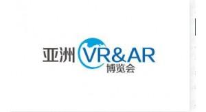 为什么参加广州VR&AR展览会广州展台搭建公司告诉你答案