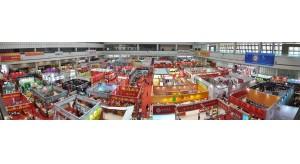 第十一届东莞茶博会提前至6月1日开展 将成为东莞会展中心谢幕之展