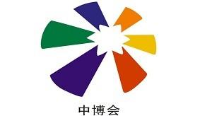 江西南昌将举行第十一届中国中部投资贸易博览会-普尼展览