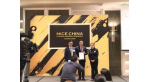 """珠海国际会展中心荣获""""MICE China BEST MARKETING Awards 2017""""大奖"""