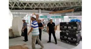 2020广东国际工业博览会介绍,广东展览公司为您带来一站式参展服务