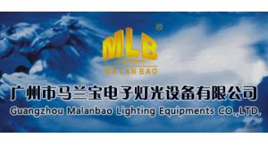 普尼与马兰宝电子就2020年广州演绎设备展达成合作!