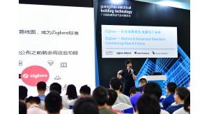 广州展厅设计公司为您介绍2020广州国际建筑电气技术及智能家居展览会