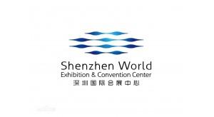 深圳国际会展中心2020年展会排期表