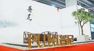 广州会展品牌服务展参展回顾-普尼展览