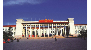 革命博物馆设计工作很重要,中国有哪些重要的革命博物馆