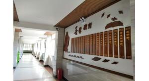 浅谈校园文化长廊的设计理念和要求