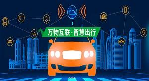 2019中国国际新能源、节能及智能汽车展览会