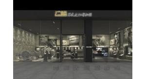 专业展馆设计公司教您文化馆室内设计该怎么做