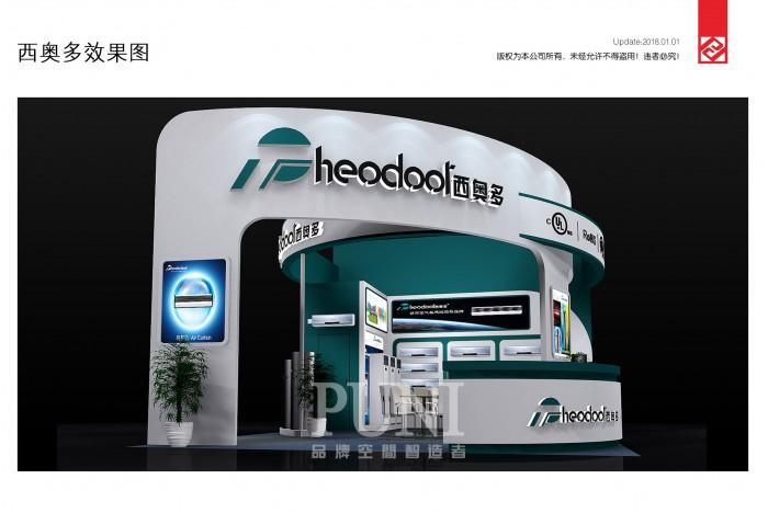 西奥多科技展台设计
