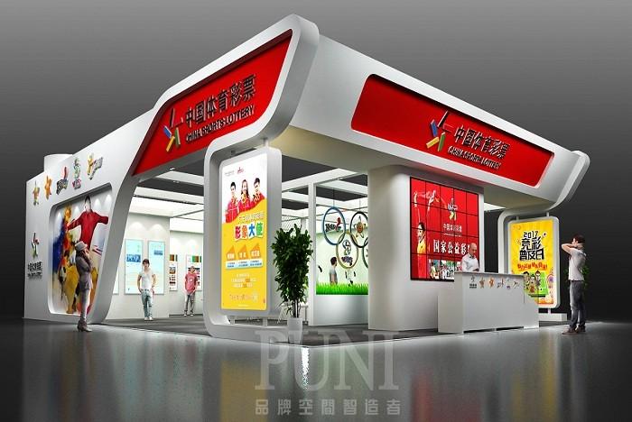 中国体育彩票展台设计搭建