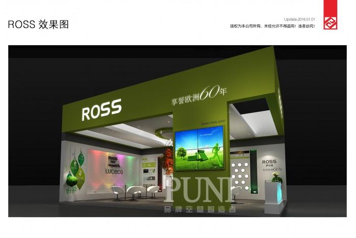 罗尔思(ROSS)展台设计