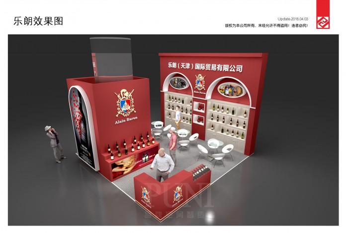 乐朗(天津)展台设计