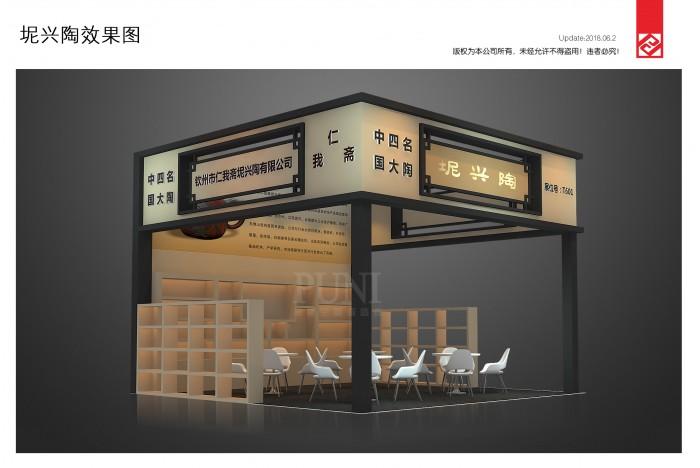 仁我斋坭兴陶展台设计