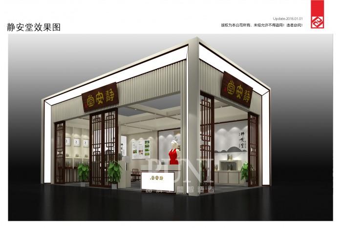 静安堂野生茶展台设计