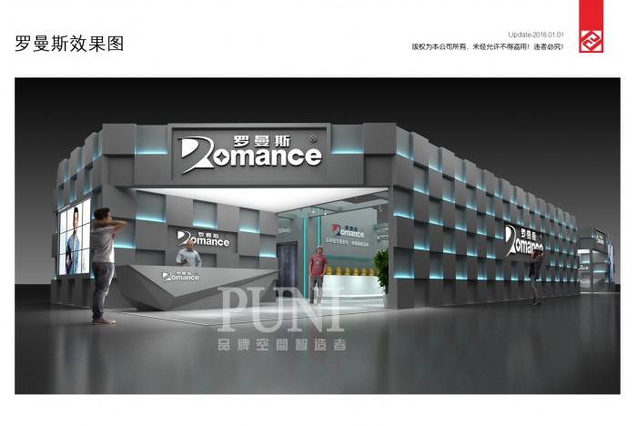 罗曼斯科技展台设计