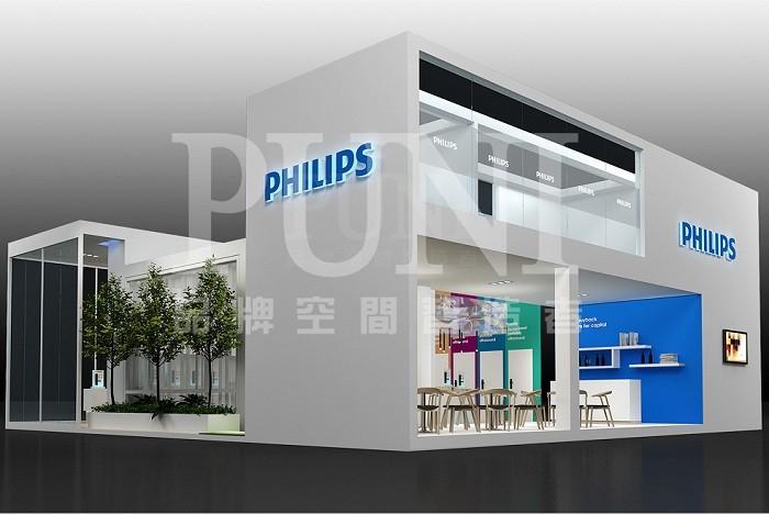 飞利浦(中国)展台设计