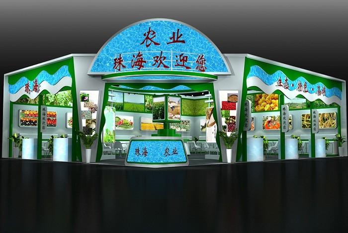 珠海农业展台设计