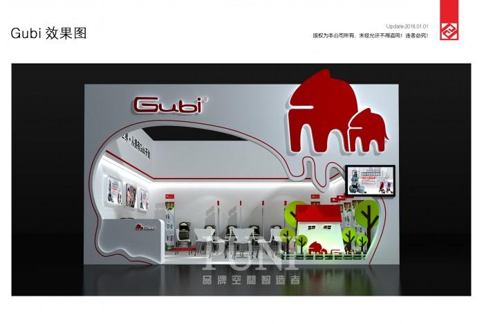 GUBI婴儿车展台设计