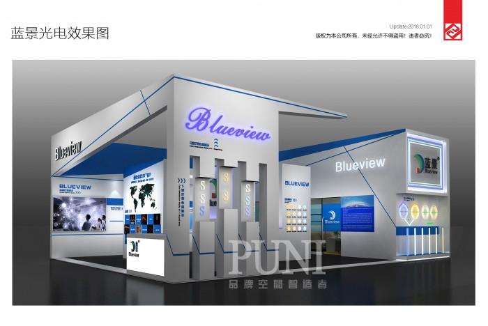 蓝景光电展台设计