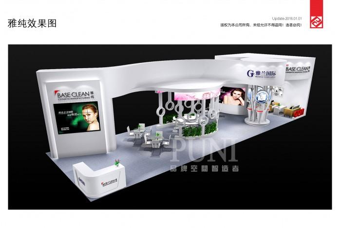 雅纯化妆品展台设计