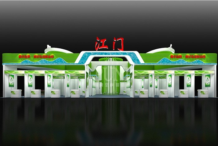 江门农博会展台设计