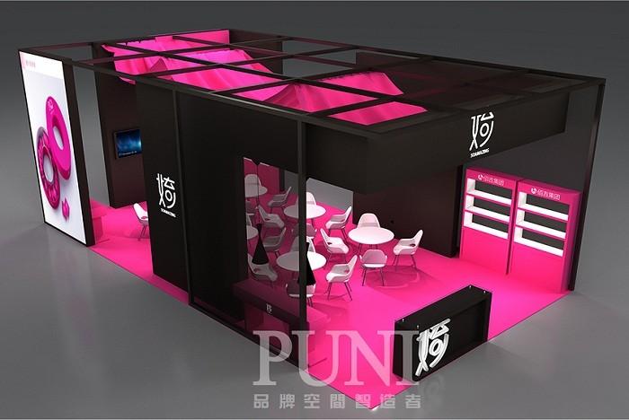 佰吉生物科技展台设计