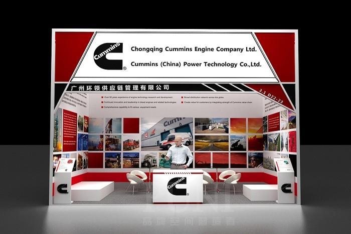 康明斯发动机展台设计搭建