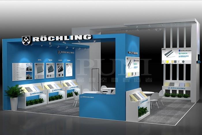 水兴新材料-展台设计