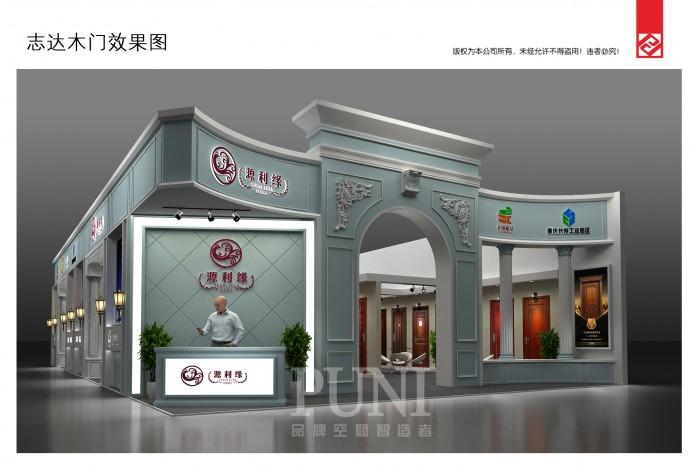 重庆志达家俱制造有限公司