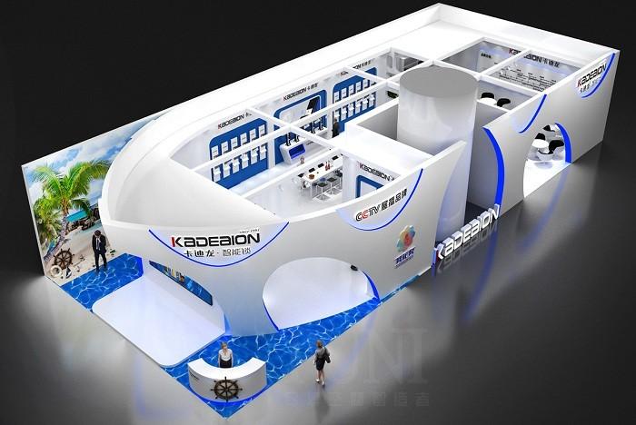 卡迪龙智能锁展台设计
