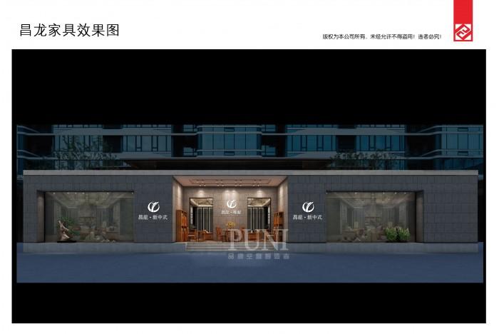昌龙家具展台设计