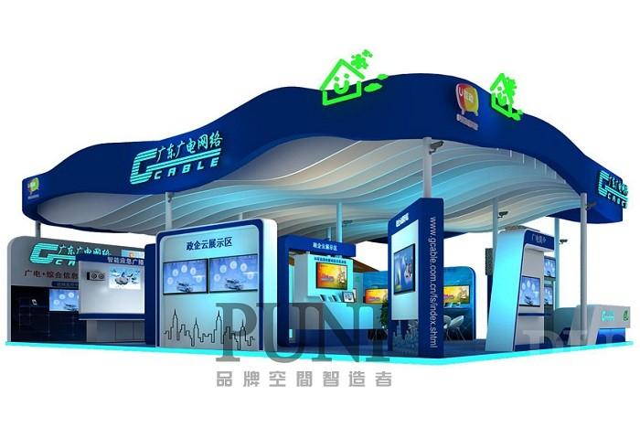 广东广电网络展台设计