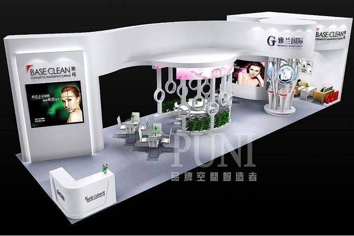 雅兰化妆品展台设计