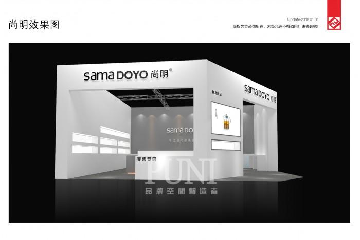 SAMADOYO尚明展台设计